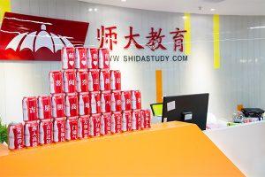 广东教育培训机构那么多,广州师德晧大教育如何领跑在线教育市场