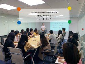 广州师德晧大教育口碑怎么样,做好口碑工程重要吗