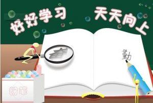 广州师德皓大教育怎么样,如何辨别教育培训机构的套路